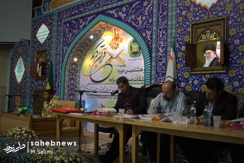خمینی شهر - مسابقات قرآن ارتش (15)