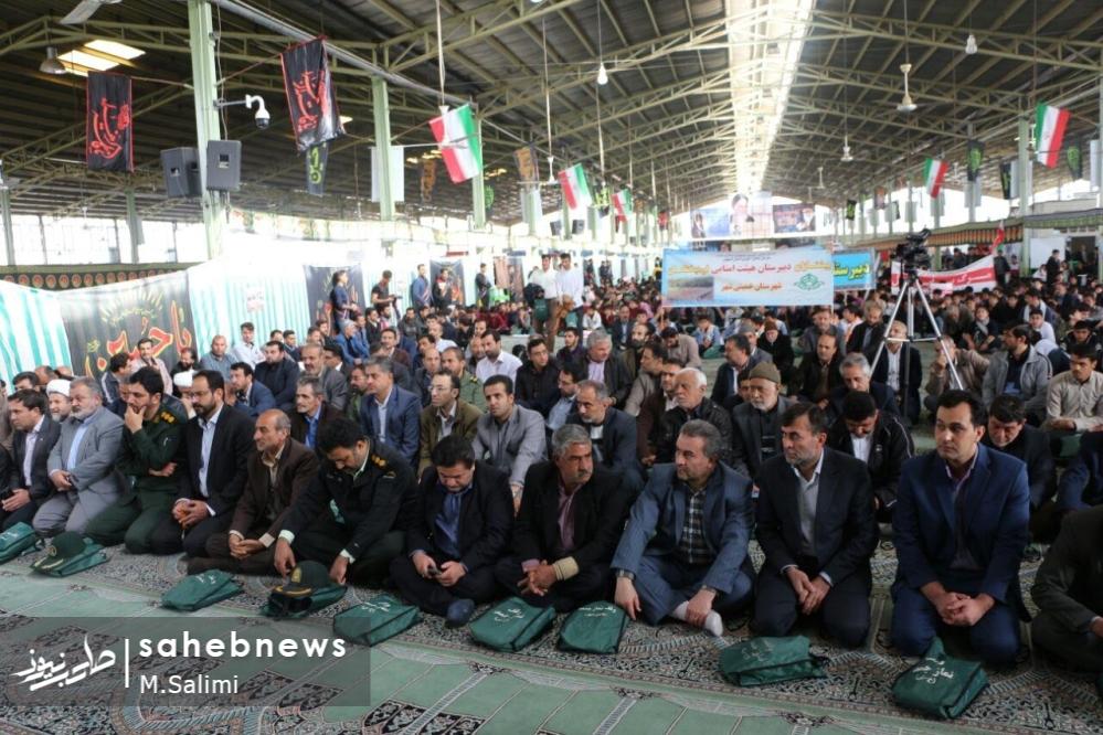 خمینی شهر - 13 آبان (11)