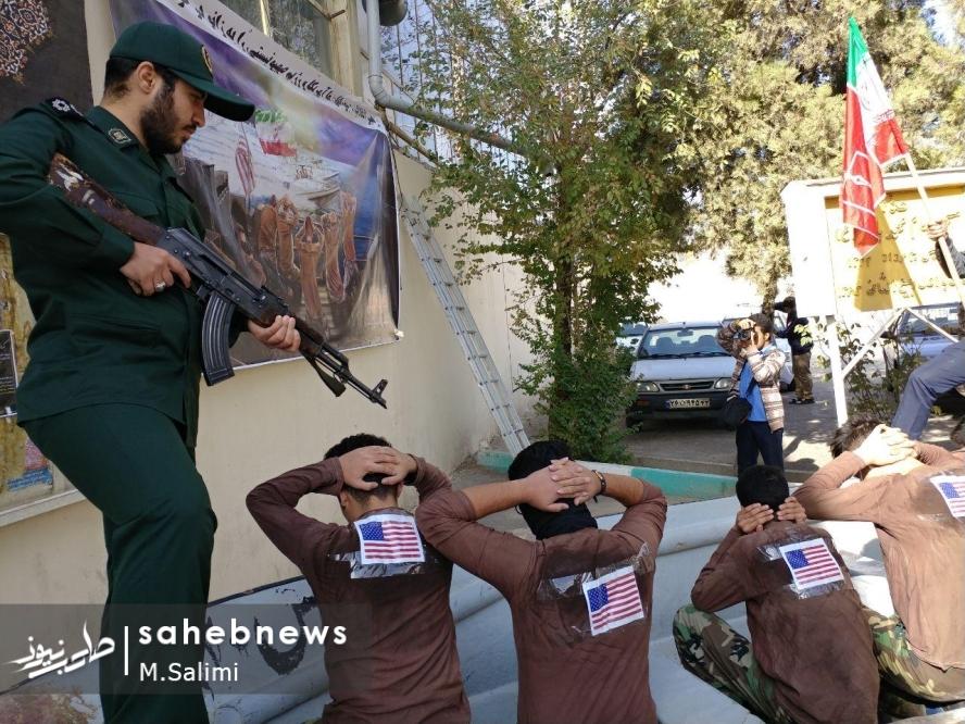 خمینی شهر - 13 آبان (16)