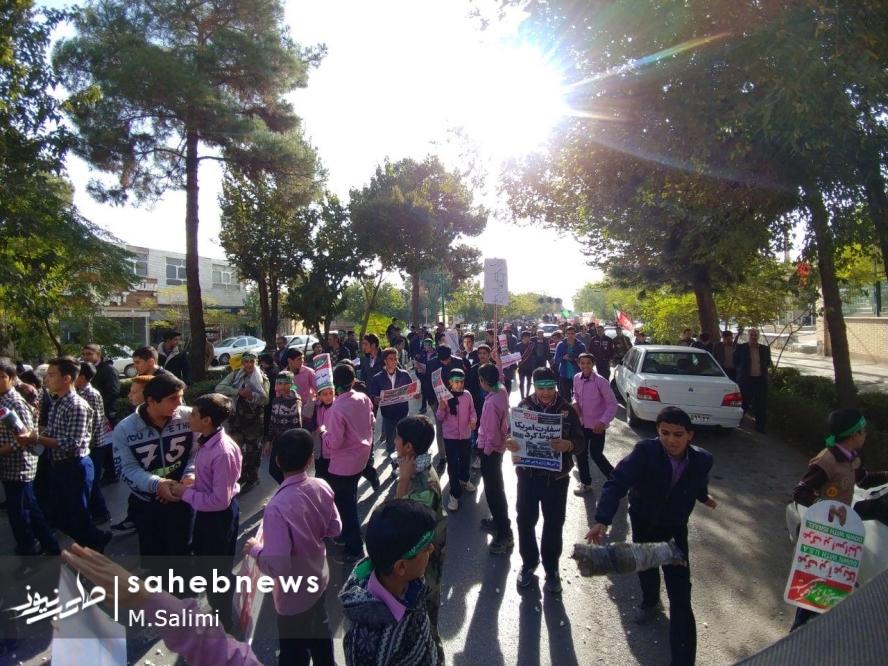 خمینی شهر - 13 آبان (20)