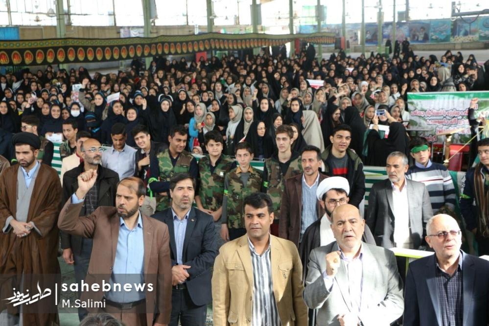 خمینی شهر - 13 آبان (8)