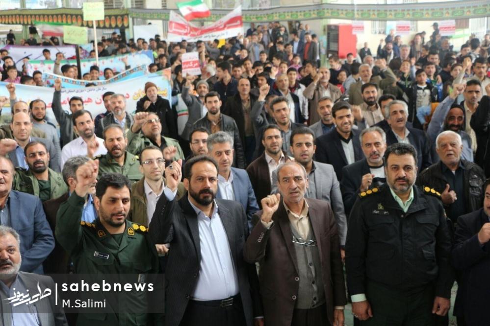 خمینی شهر - 13 آبان (9)