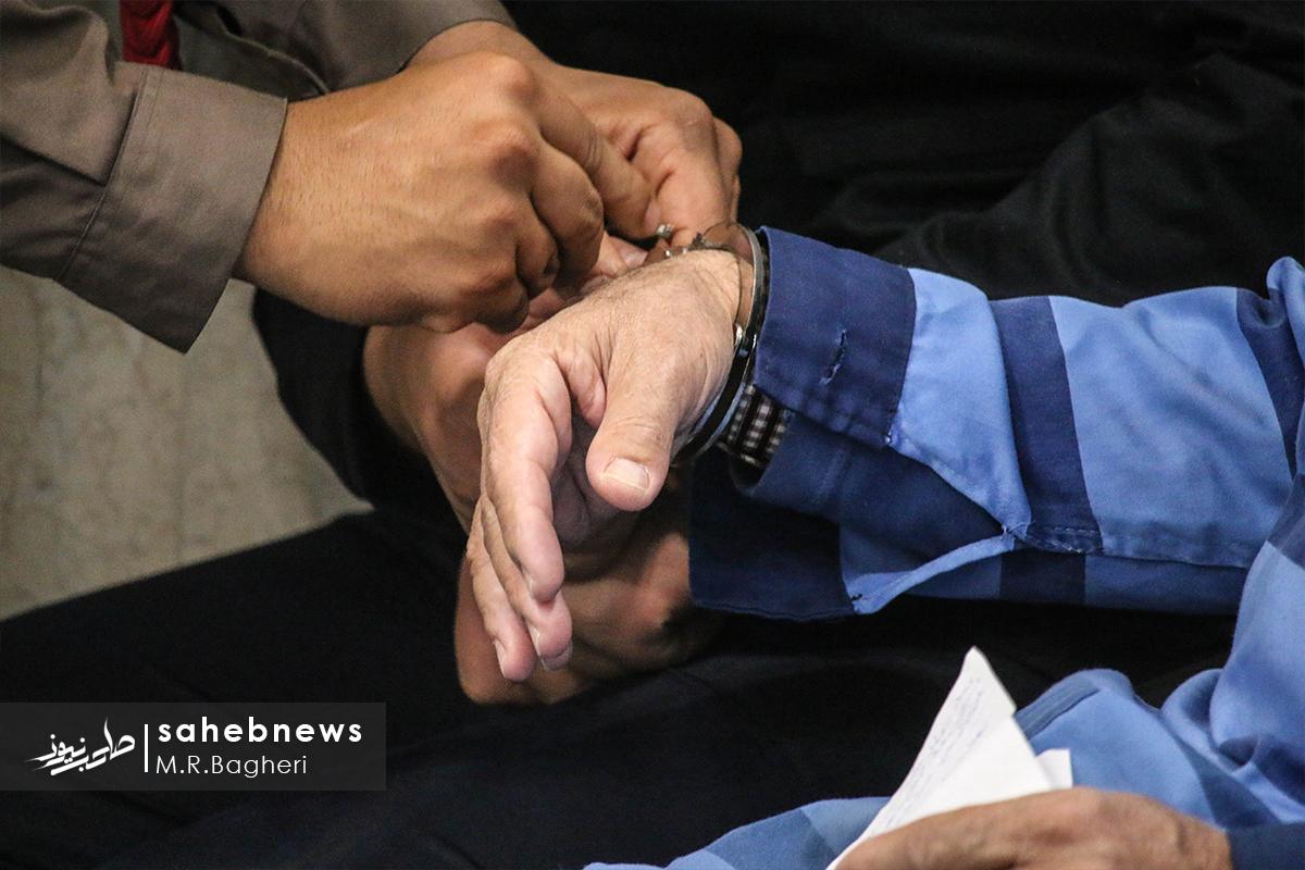 دادگاه ویژه جرایم اقتصادی اصفهان (11)
