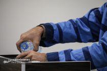 دادگاه ویژه جرایم اقتصادی اصفهان (12)