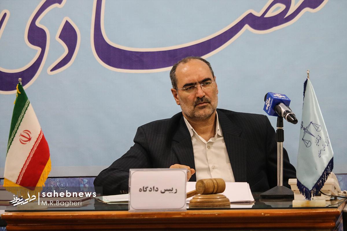 دادگاه ویژه جرایم اقتصادی اصفهان (16)