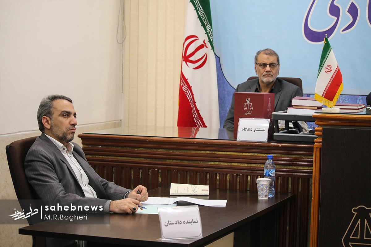 دادگاه ویژه جرایم اقتصادی اصفهان (17)