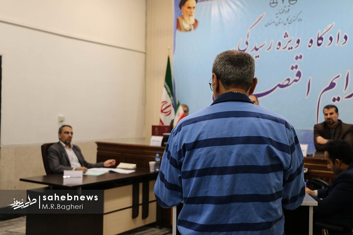 دادگاه ویژه جرایم اقتصادی اصفهان (18)