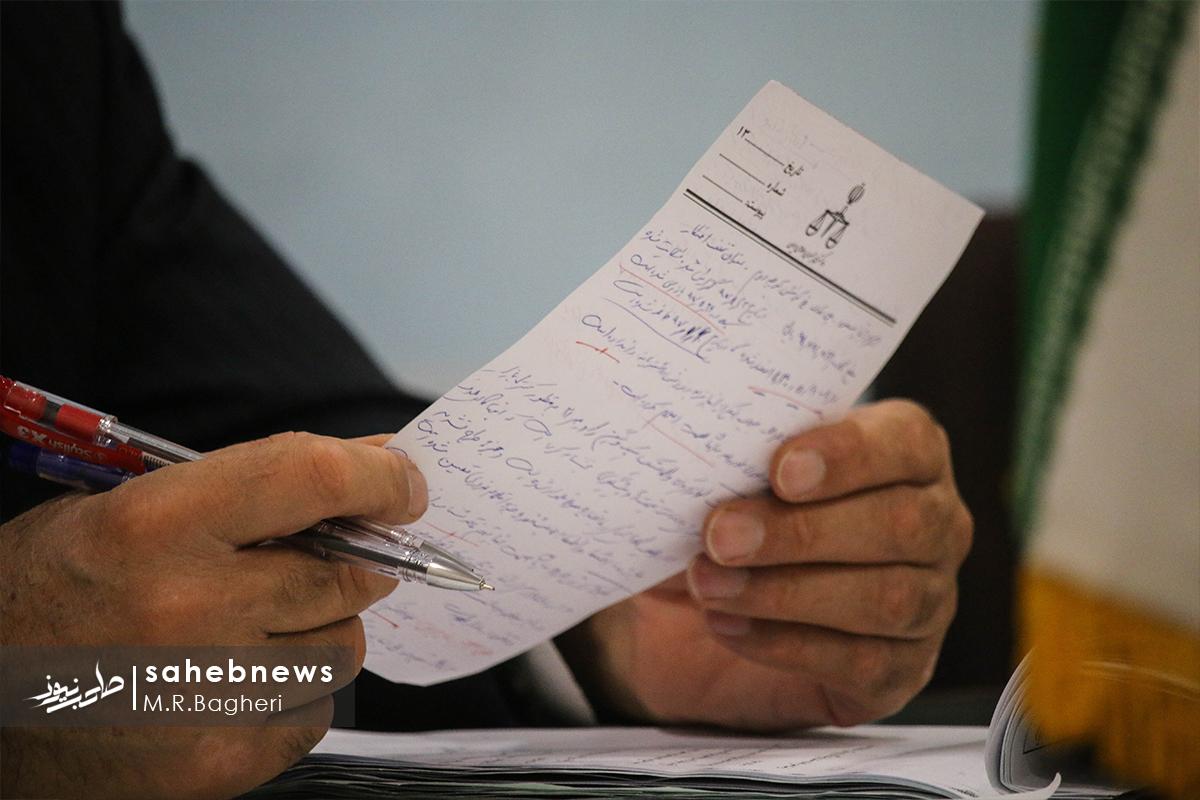دادگاه ویژه جرایم اقتصادی اصفهان (23)