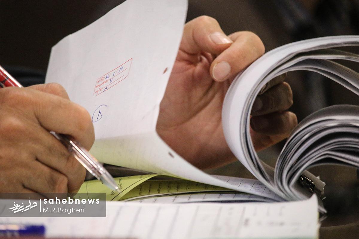 دادگاه ویژه جرایم اقتصادی اصفهان (25)