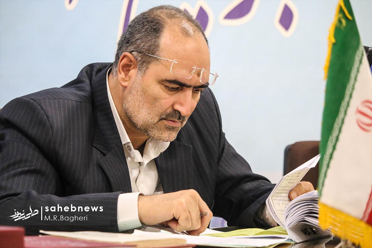 دادگاه ویژه جرایم اقتصادی اصفهان (27)