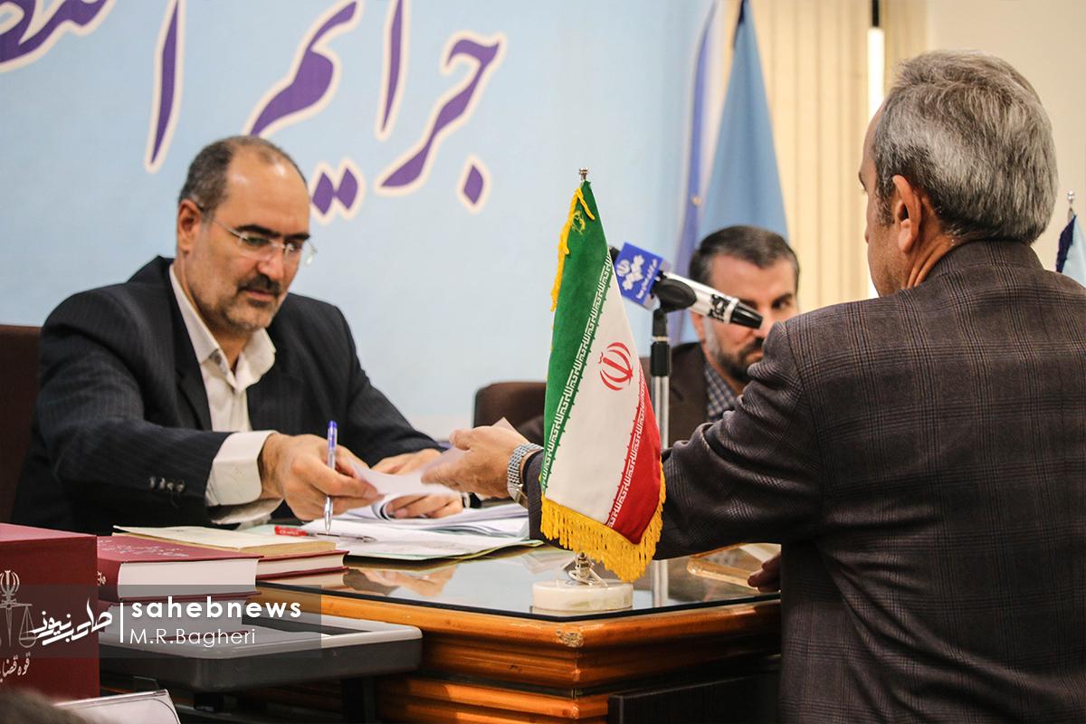 دادگاه ویژه جرایم اقتصادی اصفهان (28)