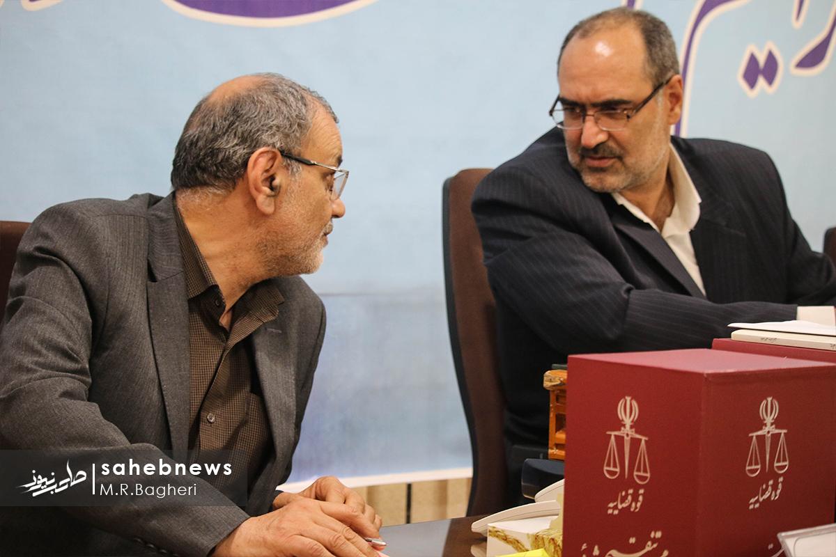 دادگاه ویژه جرایم اقتصادی اصفهان (29)