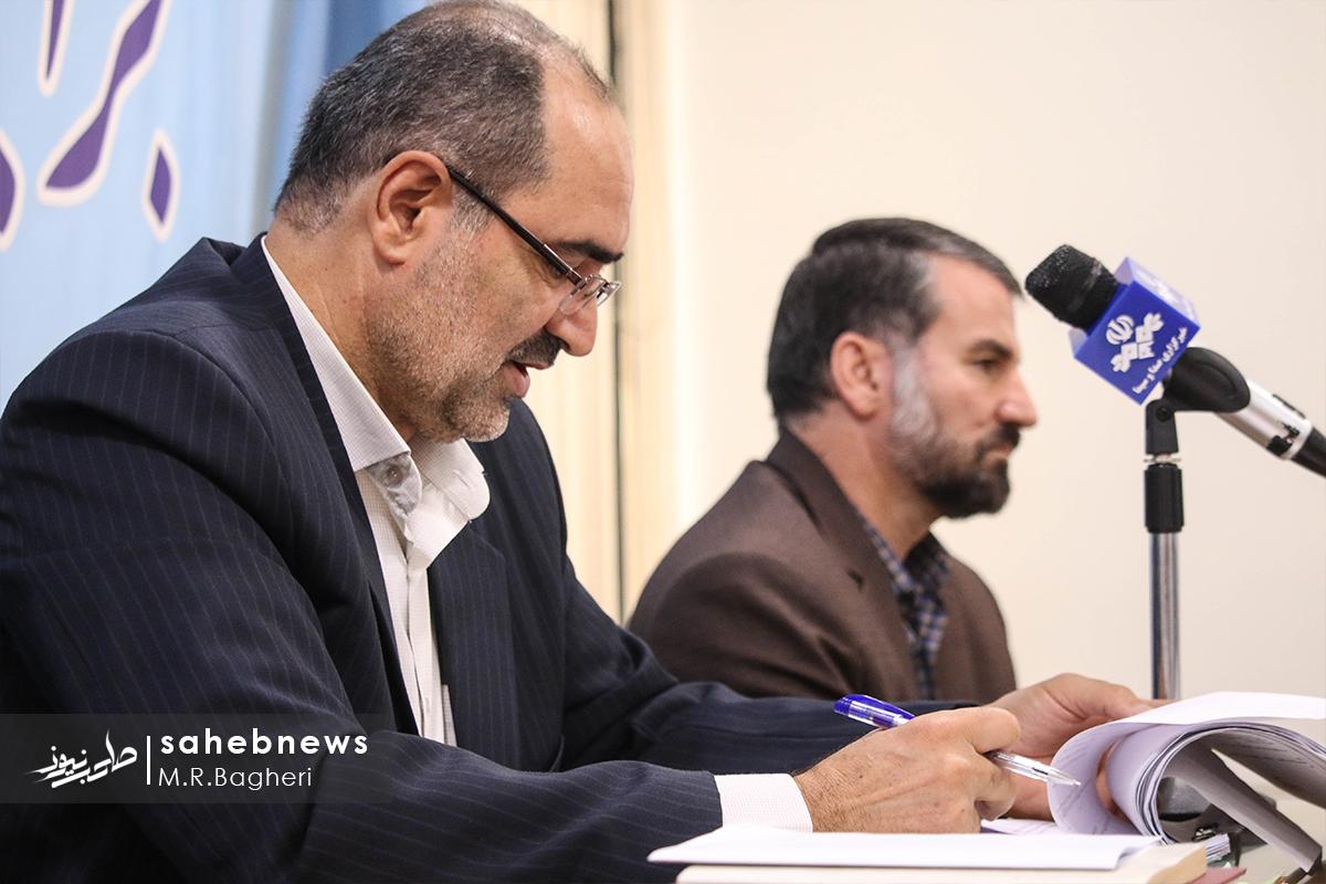 دادگاه ویژه جرایم اقتصادی اصفهان (30)