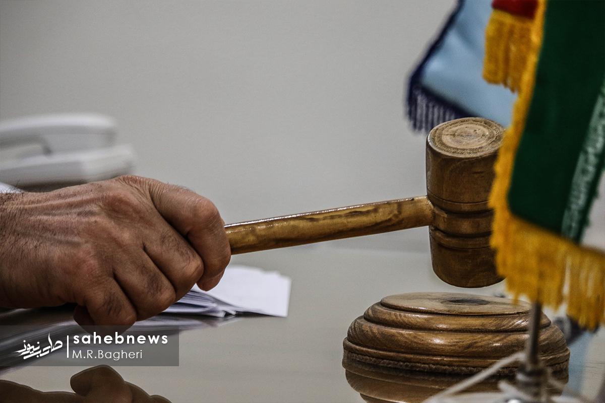 دادگاه ویژه جرایم اقتصادی اصفهان (32)