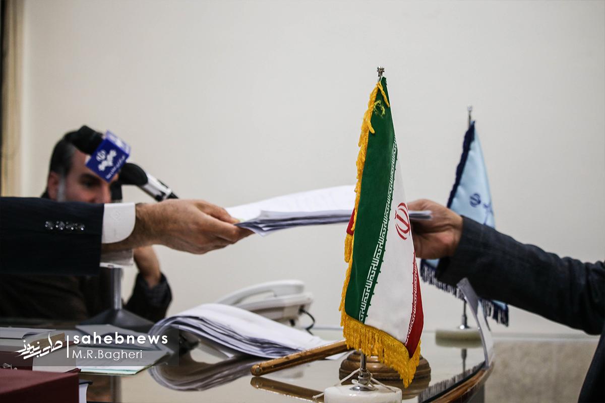 دادگاه ویژه جرایم اقتصادی اصفهان (33)