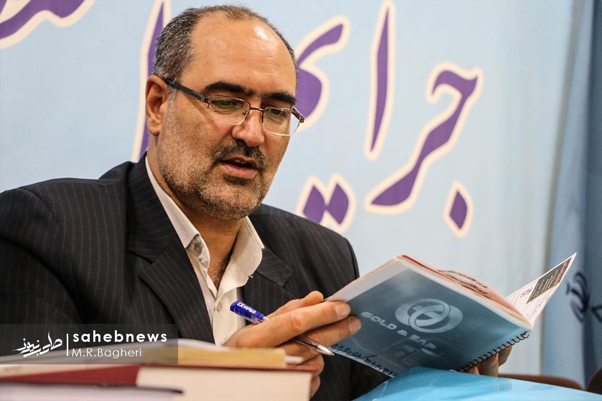 دادگاه ویژه جرایم اقتصادی اصفهان (34)