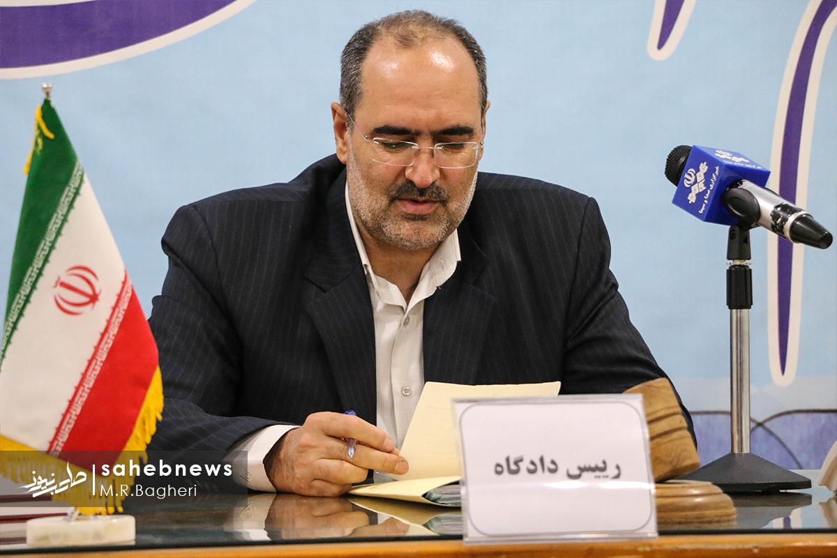 دادگاه ویژه جرایم اقتصادی اصفهان (4)