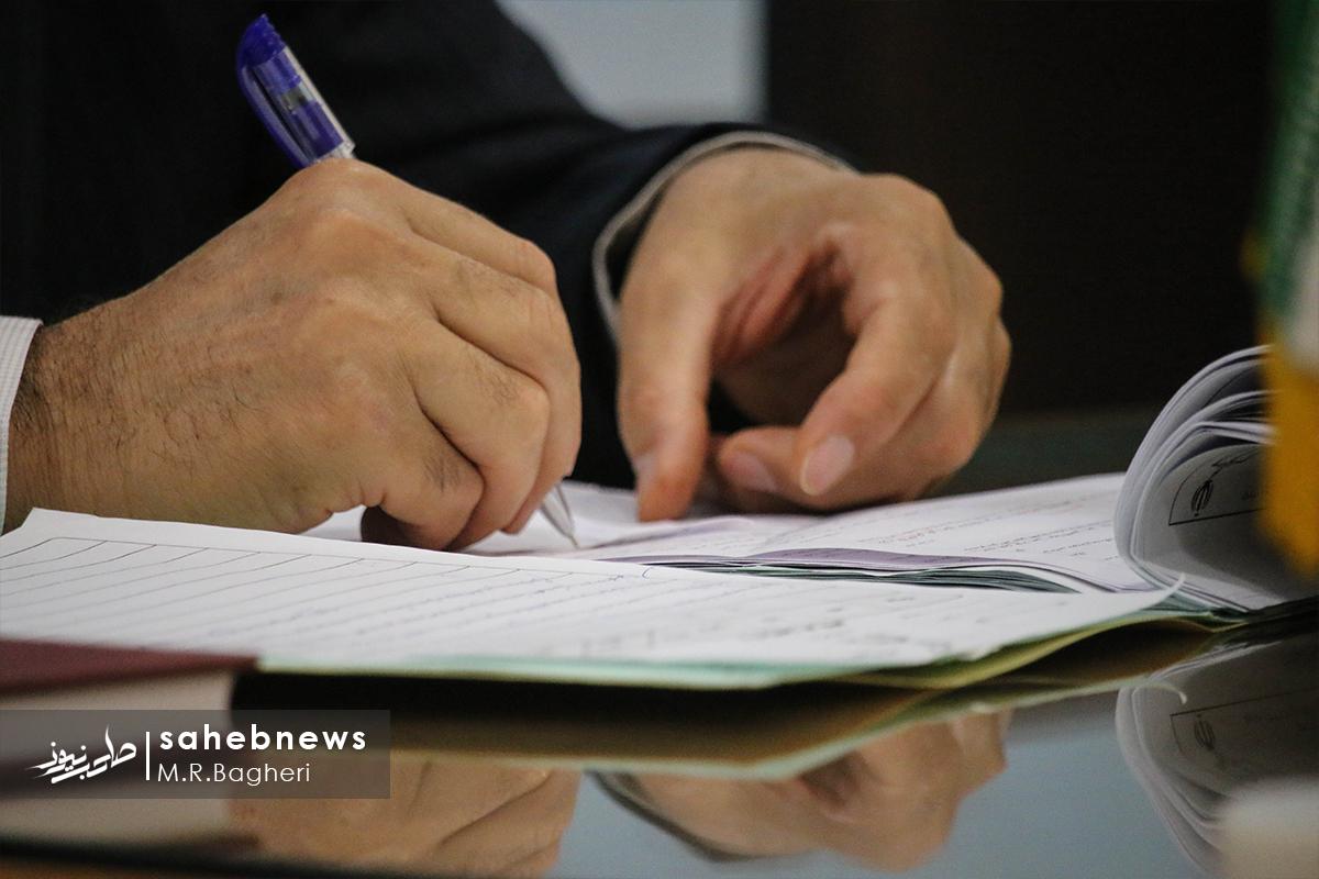 دادگاه ویژه جرایم اقتصادی اصفهان (8)