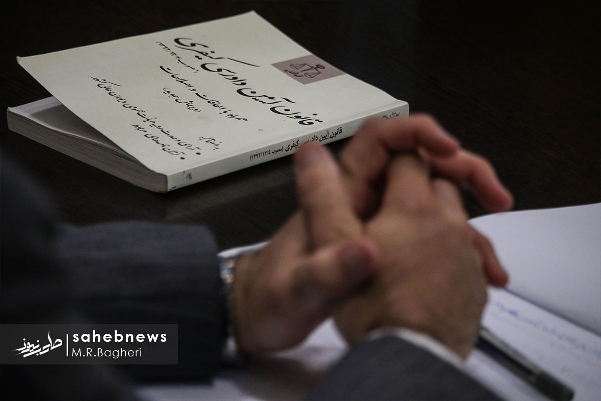 دادگاه ویژه جرایم اقتصادی اصفهان (9)