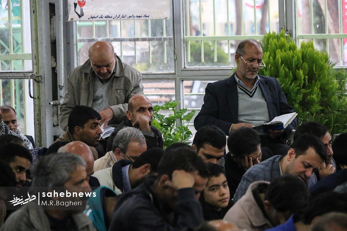 دعای ندبه در اصفهان (14)