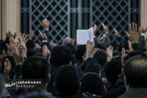 دعای ندبه در اصفهان (9)
