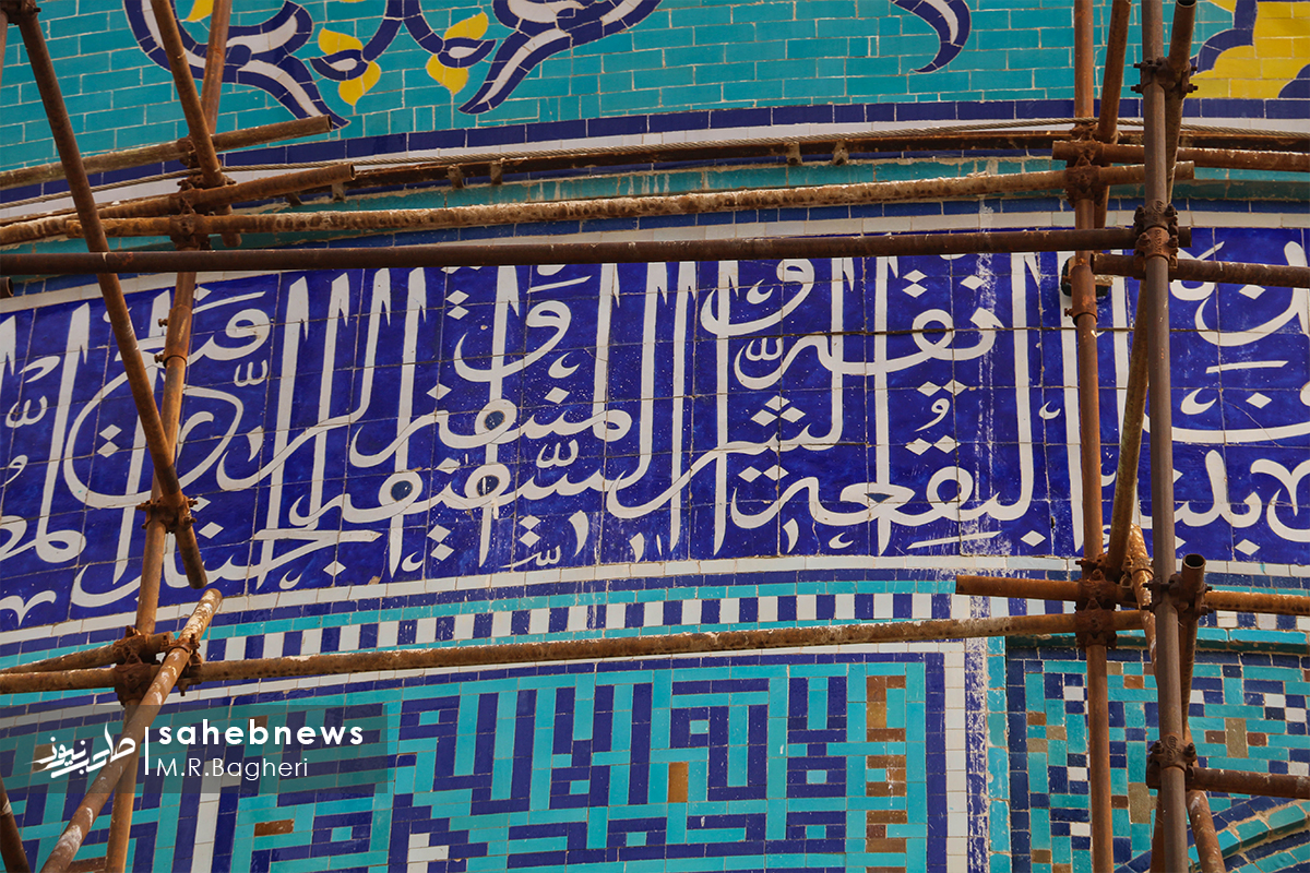 مسجد امام اصفهان (17)