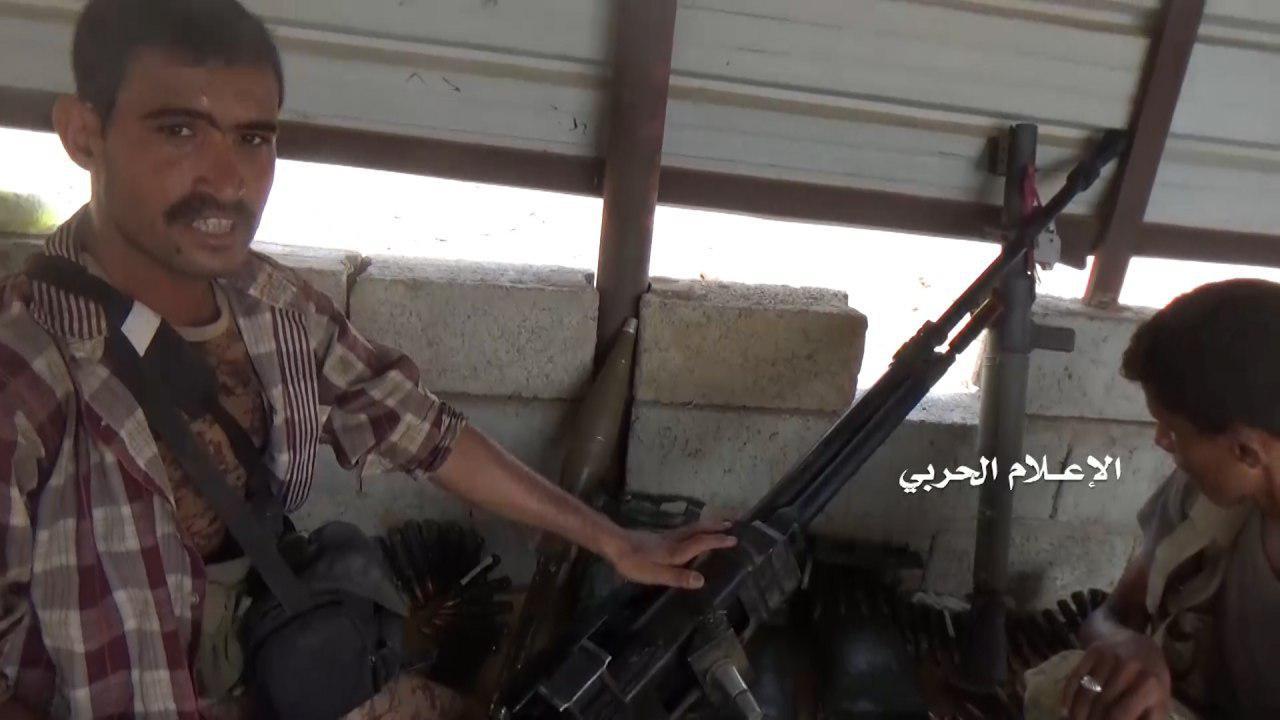 یمن (14)