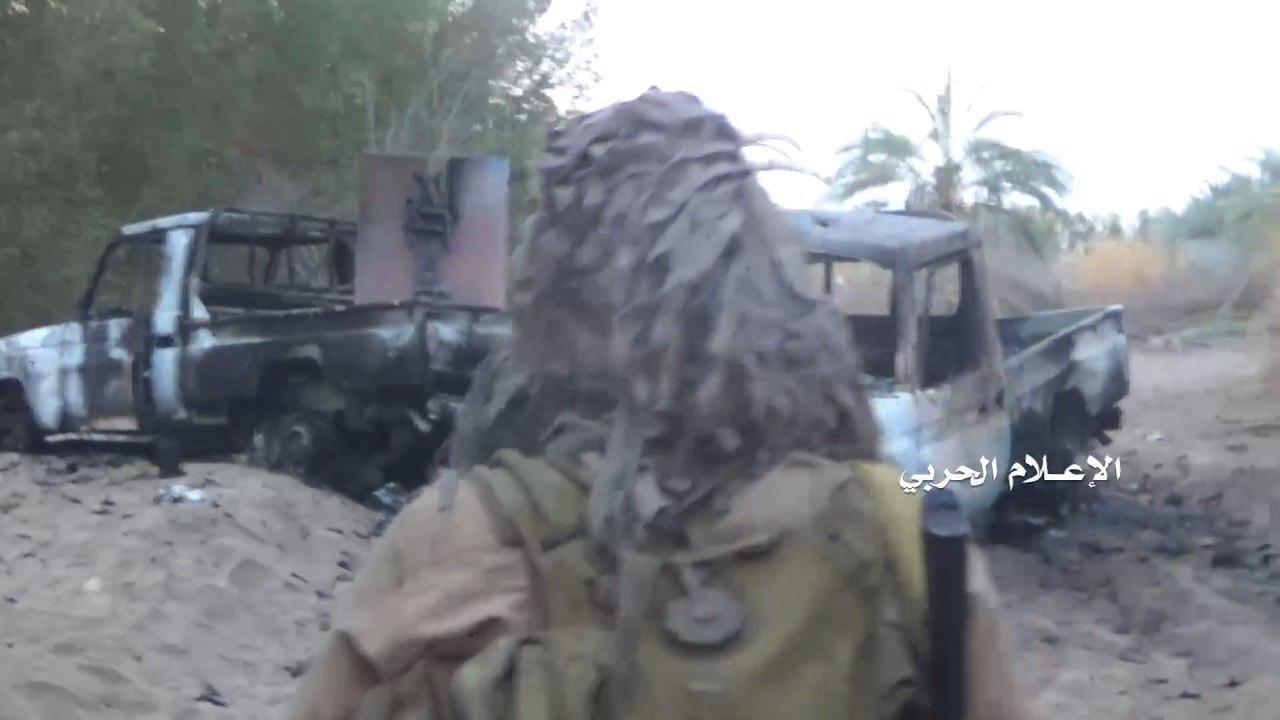 یمن (16)