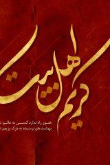 imam-hassan-mojtaba02