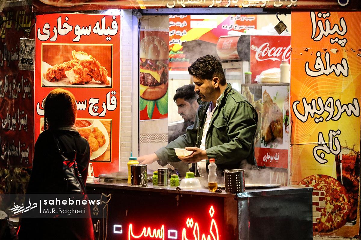 اصفهان (11)