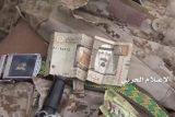 بقايا_الجنود_السعوديين