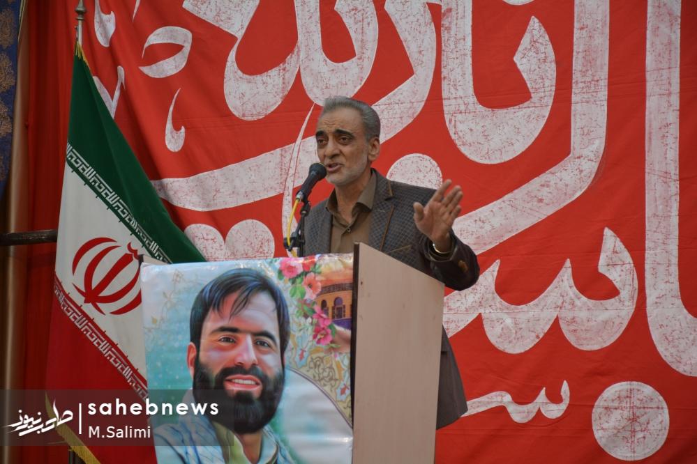 خمینی شهر - شهید کاظمی (10)