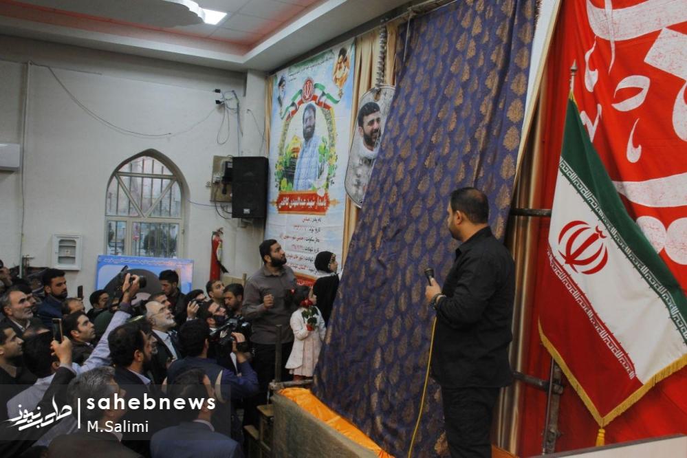 خمینی شهر - شهید کاظمی (17)