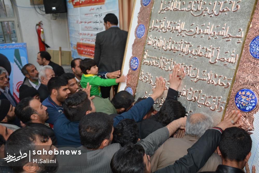 خمینی شهر - شهید کاظمی (23)