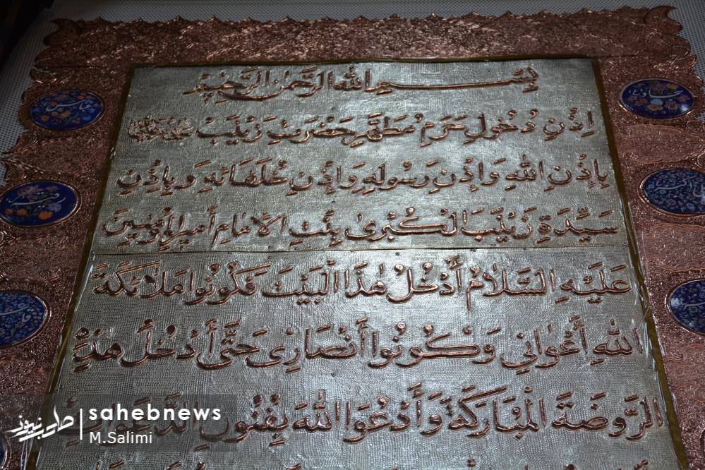 خمینی شهر - شهید کاظمی (24)