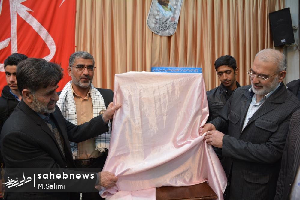خمینی شهر - شهید کاظمی (27)