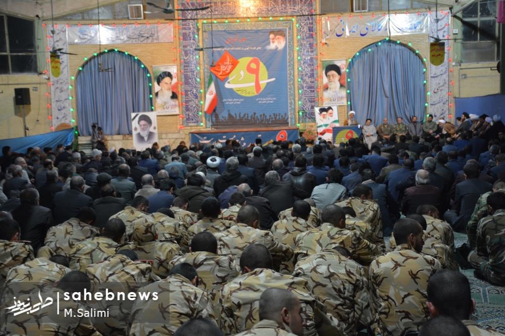 خمینی شهر - 9دی (15)