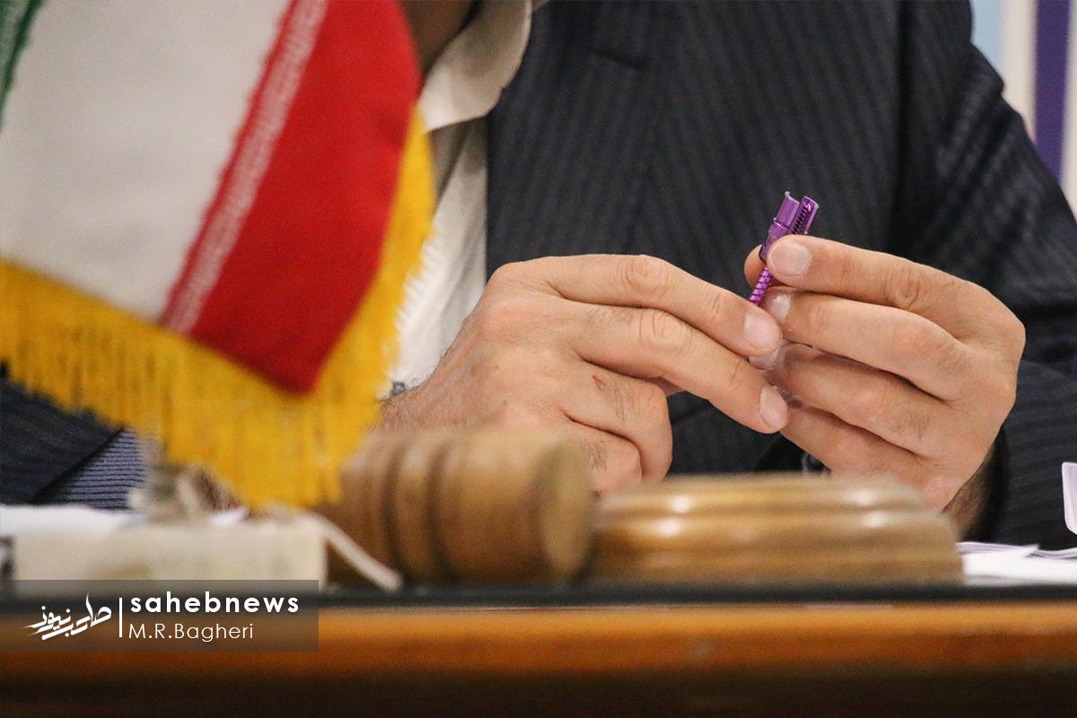 دادگاه (25)