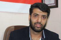 سعید کبانی