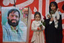 شهید عبدالمهدی کاظمی