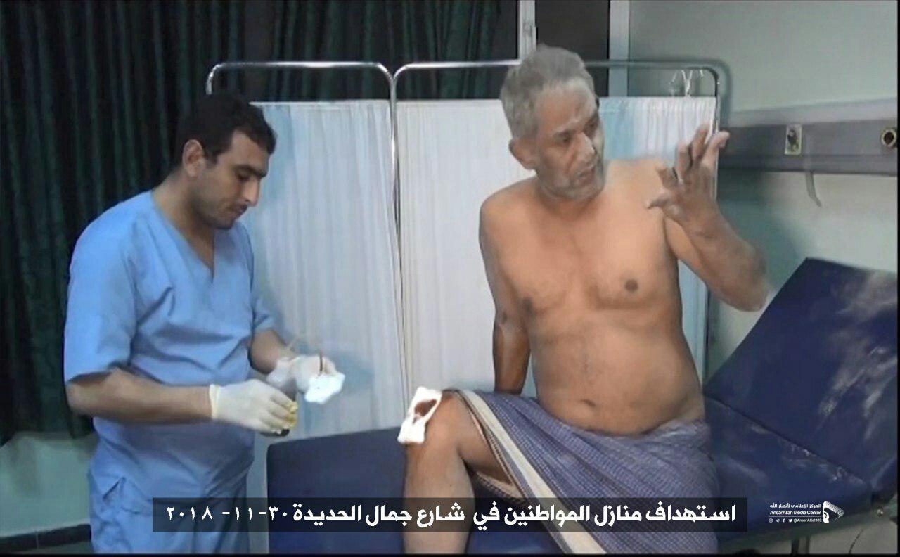 یمن (6)