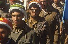 اصفهان رتبه اول شهدای روحانی و طلبه در کشور را داراست
