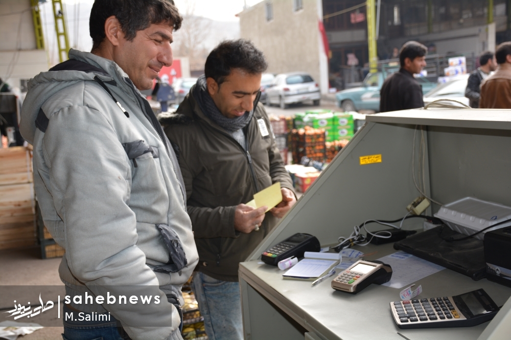 خمینی شهر - بازار میوه و تره بار (44)