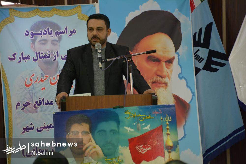 خمینی شهر - شهید حیدری (12)