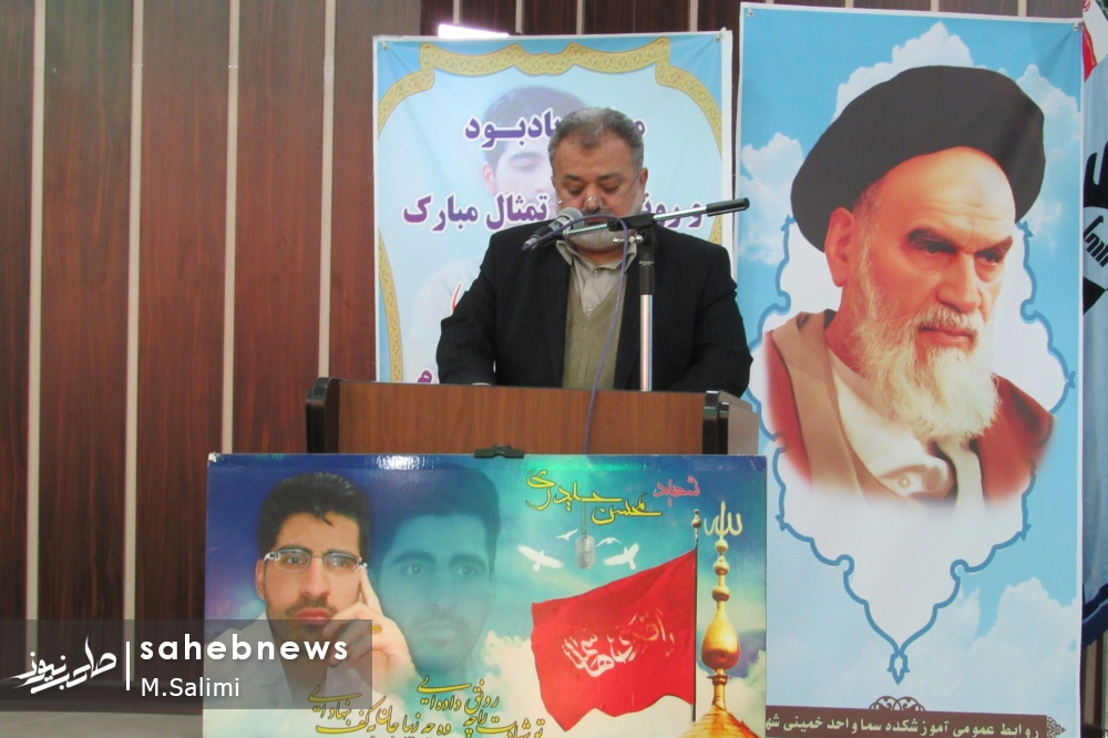 خمینی شهر - شهید حیدری (22)