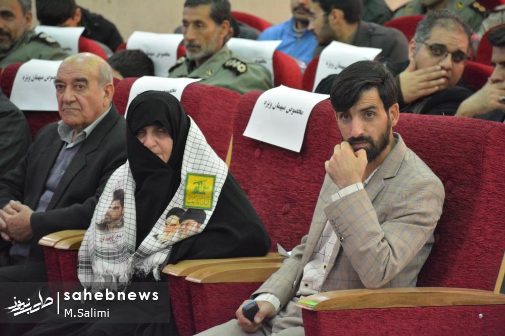 خمینی شهر - شهید حیدری (23)