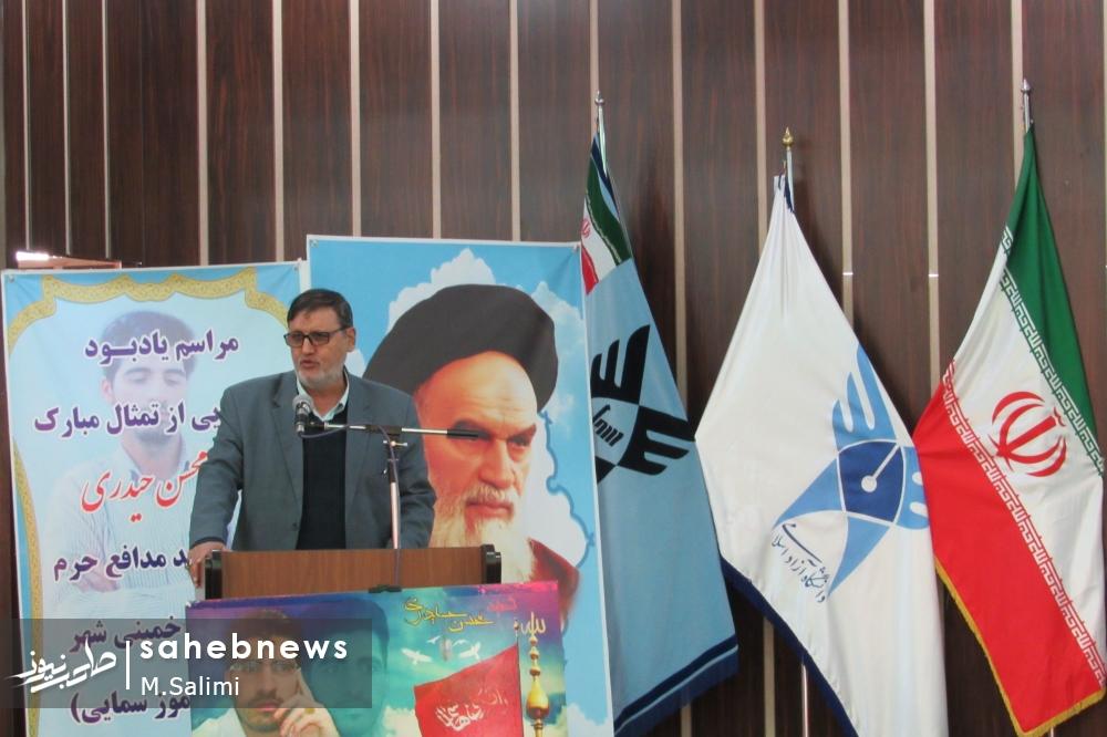 خمینی شهر - شهید حیدری (26)