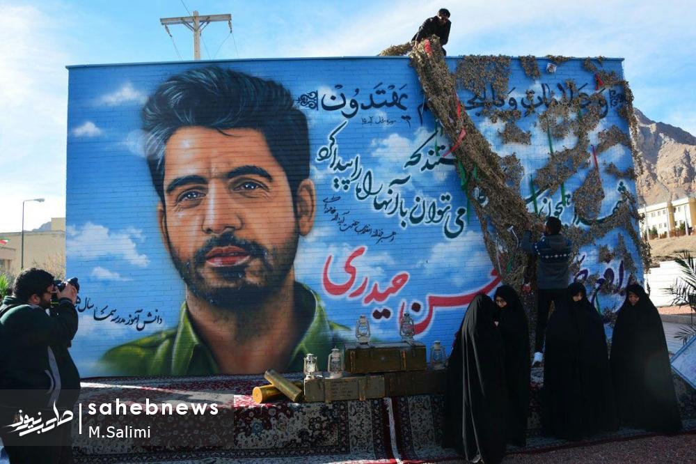 خمینی شهر - شهید حیدری (4)