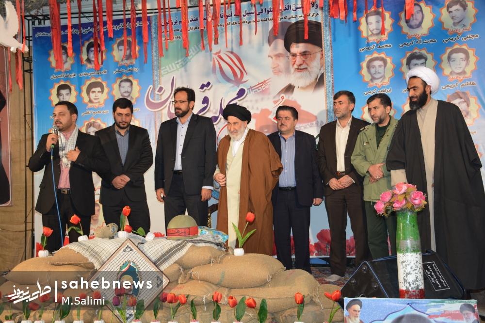 خمینی شهر - شهید - قرطمان (1)