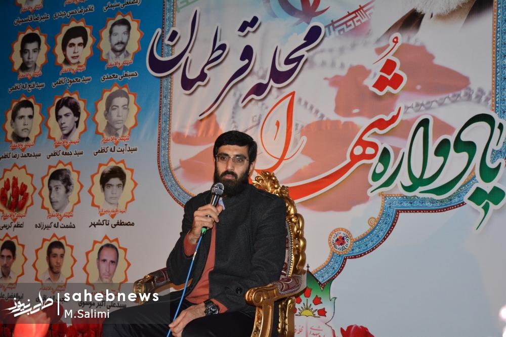 خمینی شهر - شهید - قرطمان (10)